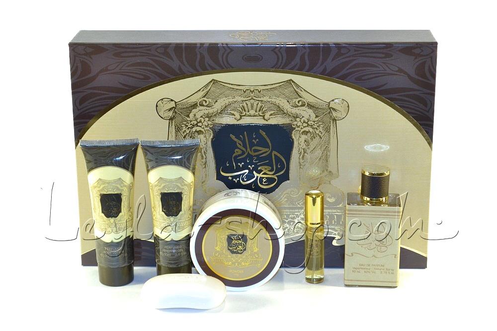 Подарочный набор Ahlam Al Arab (Алам Аль Араб)
