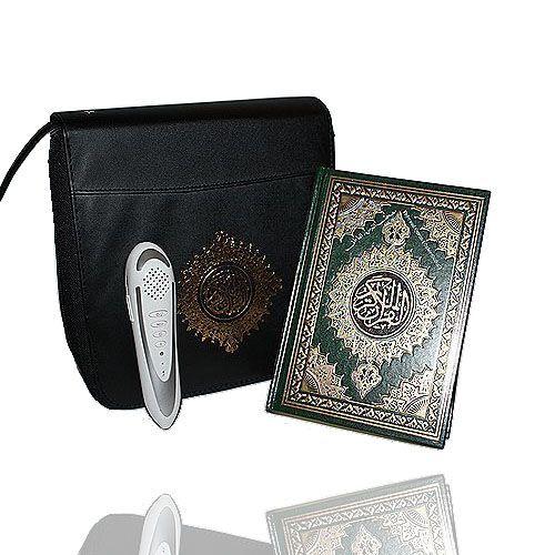 Tajweed Quran QM8900 / Коран+электронная ручка