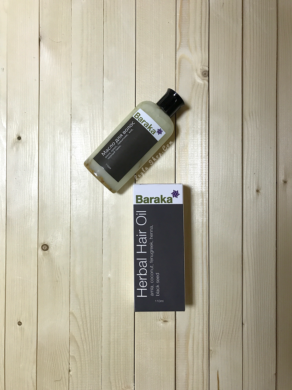 Масло для волос с амлой Baraka