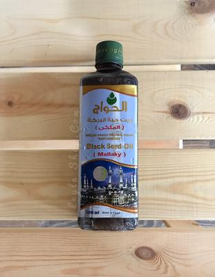 Масло черного тмина Королевское Аль Хавадж (500 мл)