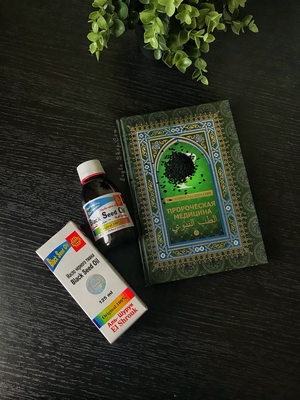 Al Shrouk  - Масло чёрного тмина
