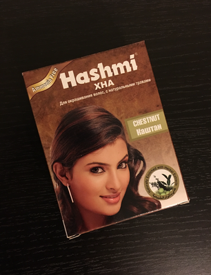 Хна для волос Hashmi Chestnut (каштан)