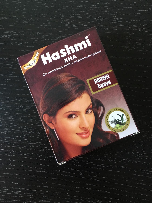 Хна для волос Hashmi Brown (коричневая)