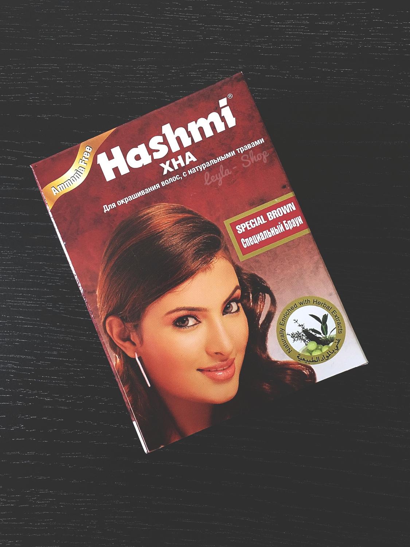 Хна для волос Hashmi Special Brown (специальный коричневый)