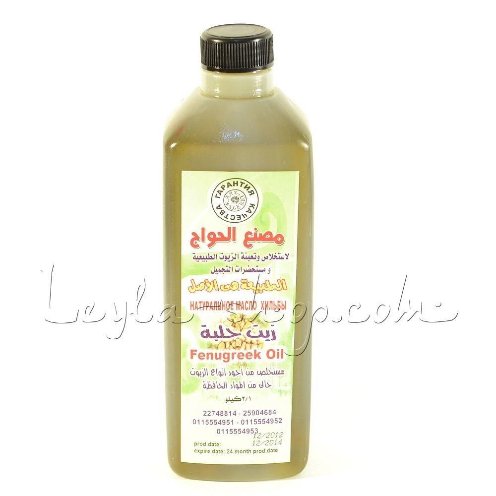 Натуральное масло Хильбы (500 мл)