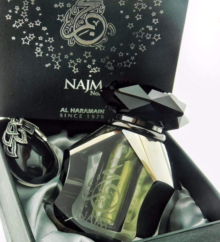 Al Haramain - Najm Noir