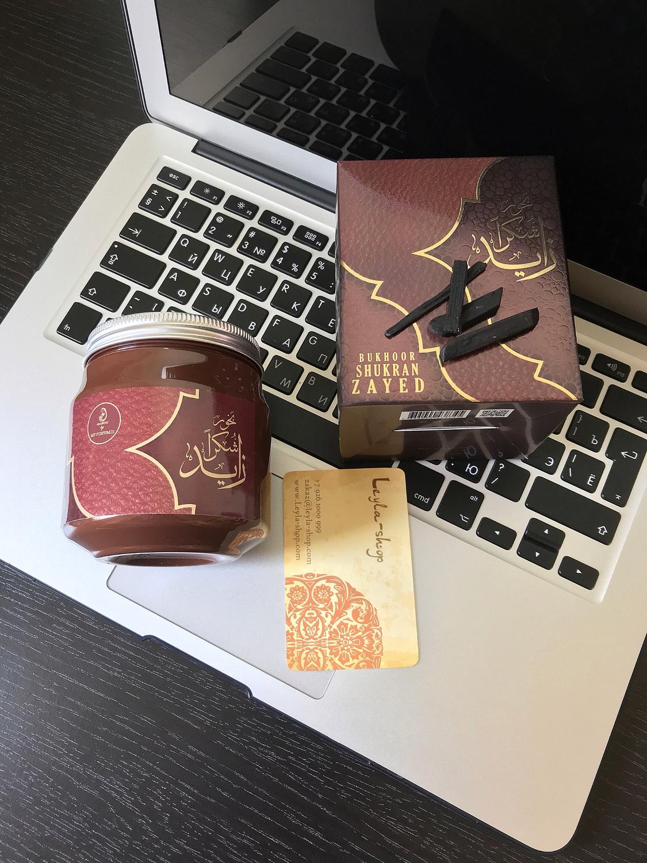 Бахур My Perfumes - Shukran Zayed