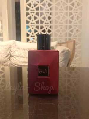 Majestic Perfumes