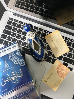Khalis - Ilham Al Aashiq