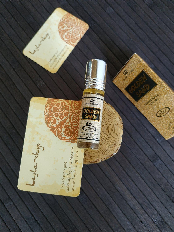 Al Rehab - Golden Sand