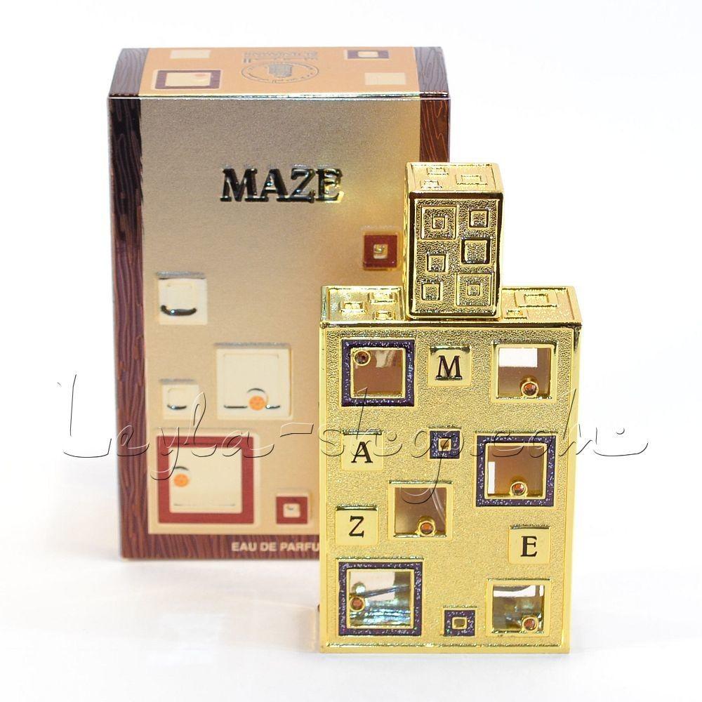 Al Haramain - Maze 50ml