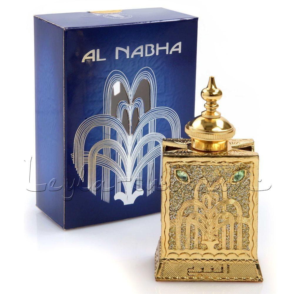 Al Haramain - Al Nabha