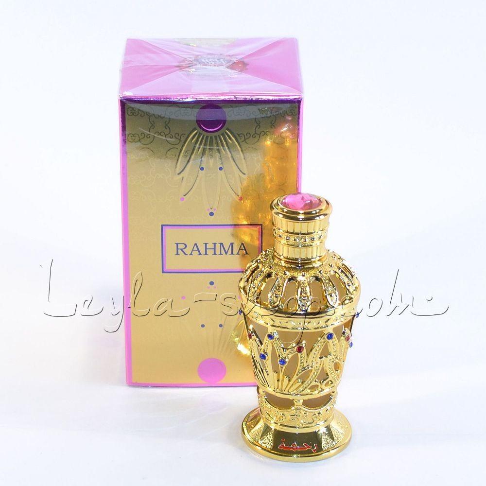 Al Haramain - Rahma