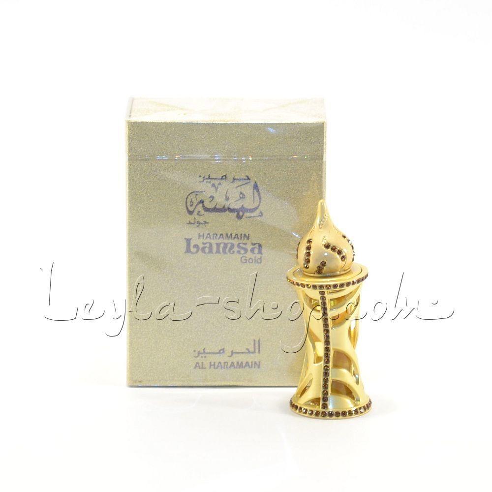 Al Haramain - Lamsa Gold
