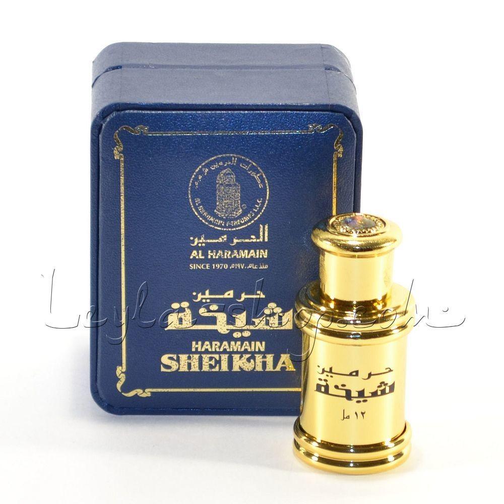 Al Haramain - Sheikha