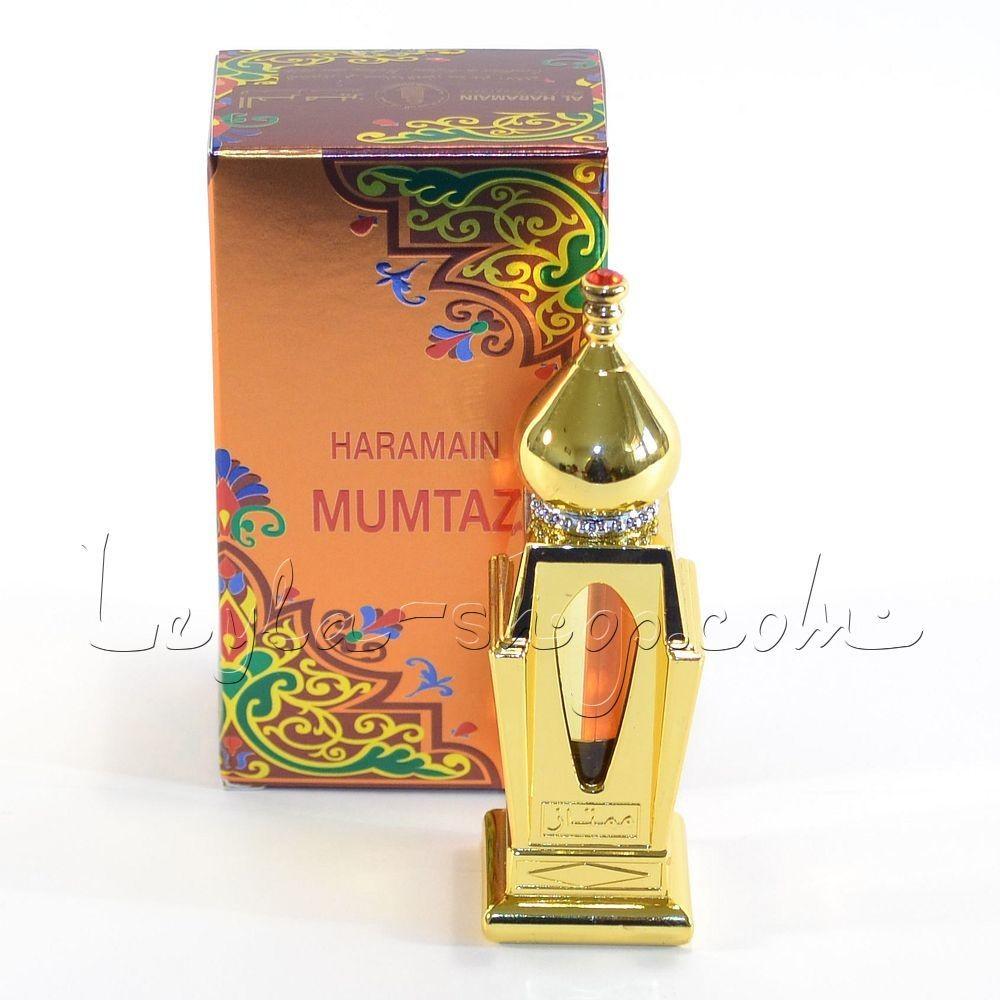 Al Haramain - Mumtaz
