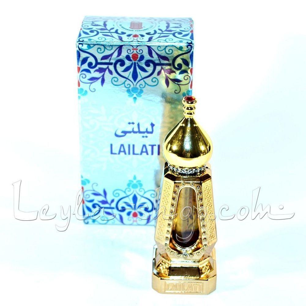 Al Haramain - Lailati