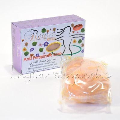 Мыло Hemani - Anti Perspirant Soap (антиперспирантное)