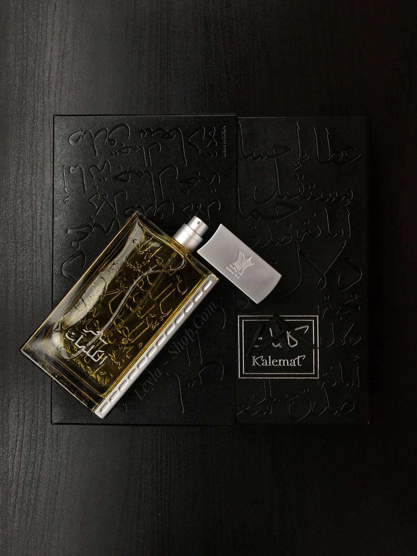 Arabian Oud - Seher Al Kalemat ( 250 ml )