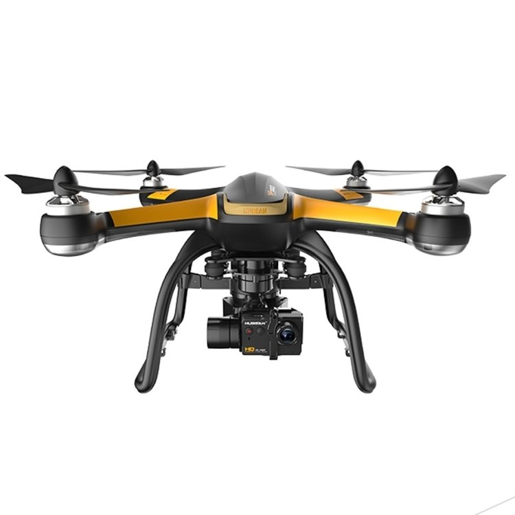 Hubsan H109S X4 PRO Drone, High Edition H109S_HIGH