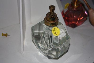 Antique Glass Perfume Atomizer