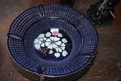 Blue Flowered Intricate Bowl