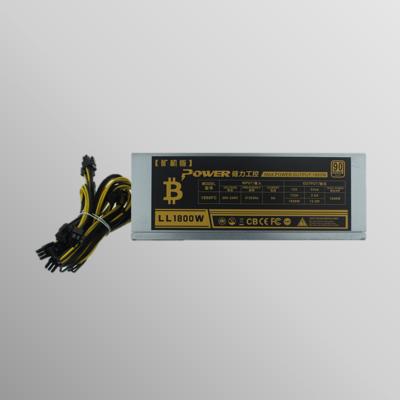 LL 1800W Power Supply Unit Gold 90+
