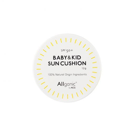 Allganic - Sun Cushion