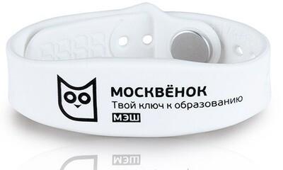 Браслет Москвёнок Факторика белый