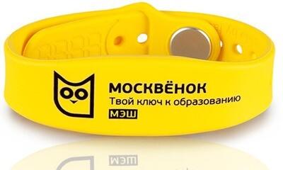 Браслет Москвёнок Факторика жёлтый