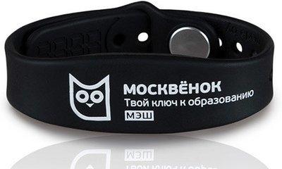Браслет Москвёнок Факторика чёрный