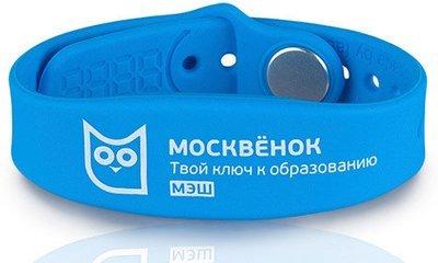 Браслет Москвёнок Факторика голубой