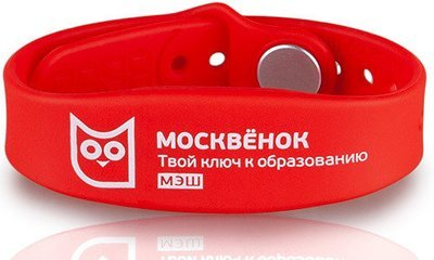 Браслет Москвёнок Факторика красный