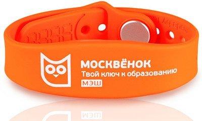 Браслет Москвёнок Факторика оранжевый