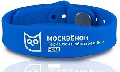 Браслет Москвёнок Факторика синий