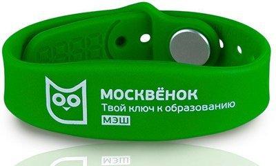 Браслет Москвёнок Факторика зелёный