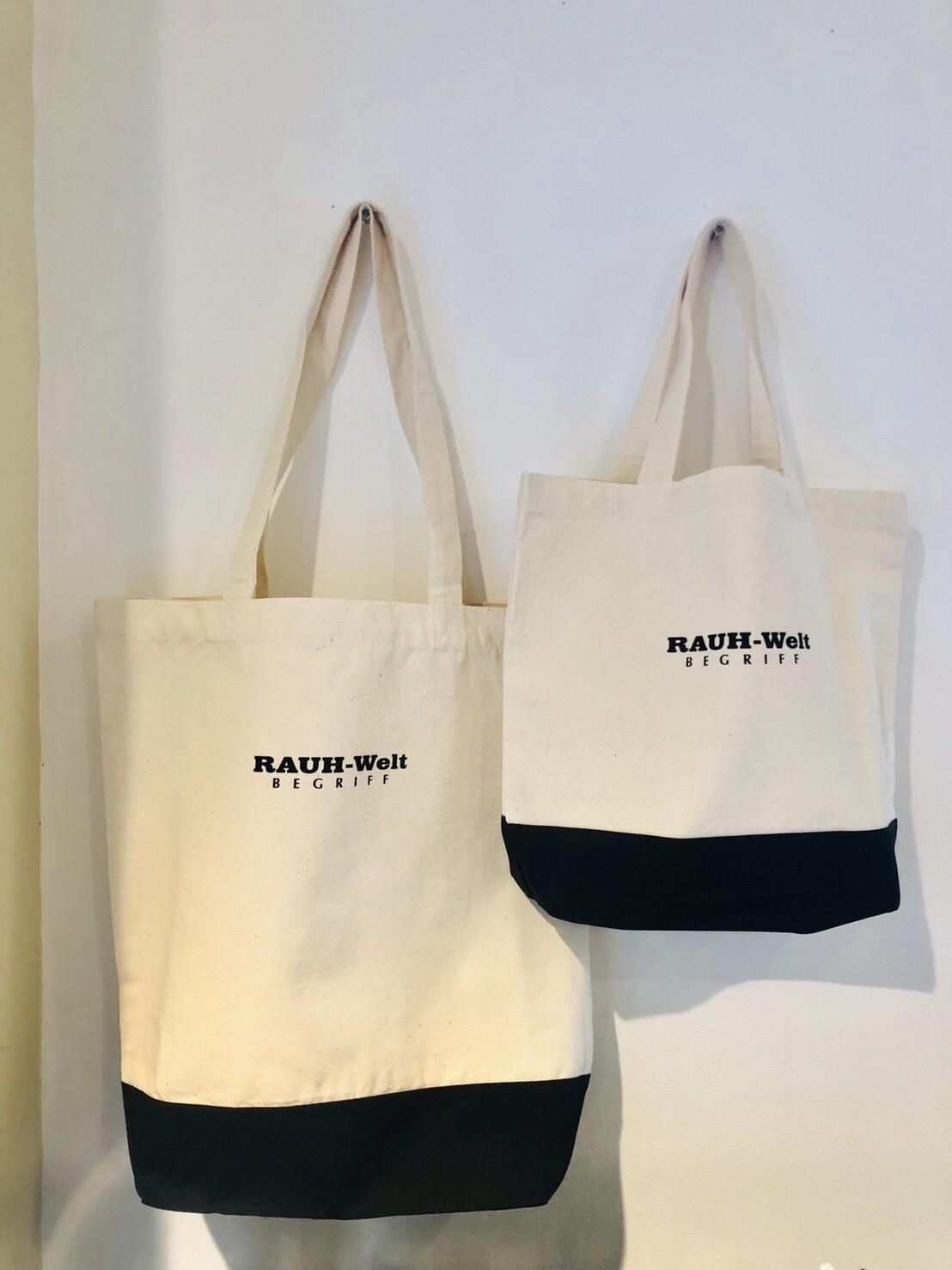 RWB tote Bag Set