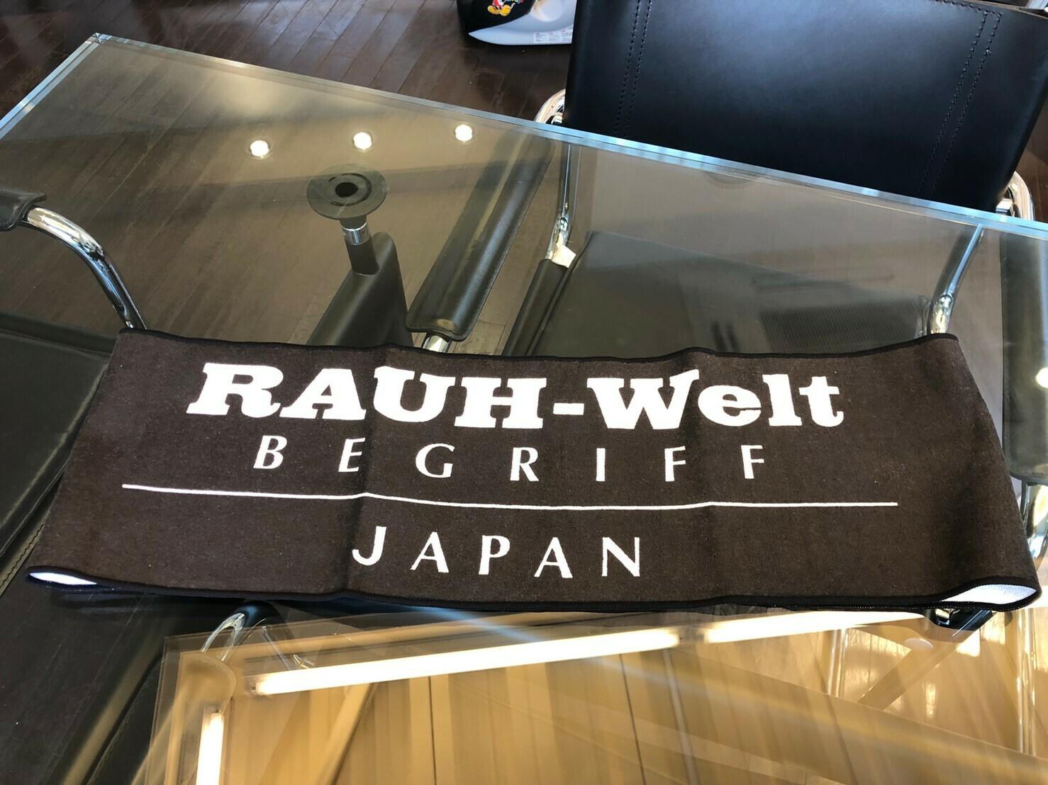 RAUH-Welt JAPAN Sports Towel