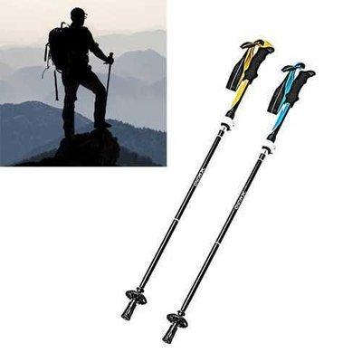 Xmund  XD-TK2 5-Section Aluminum Alloy Folding Shockproof Trekking Poles Climbing Sticks Alpenstock