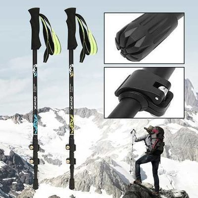 Xmund XD-TK1 3-section Carbon Fiber Adjustable Canes Climbing Hiking Stick Trekking Pole Alpenstock