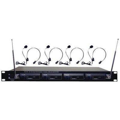 Pyle Pro(R) PDWM4400 4-Microphone VHF Wireless Lavalier/Headset System
