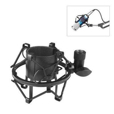 Anti-Vibration Microphone Shock Mount - Studio Spider Mic Clip Holder