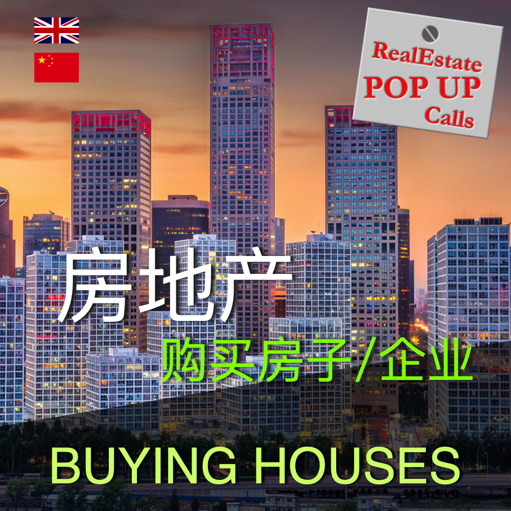 RealEstate POP UP Call - 购买房子/企业 - BUYING HOUSES - English & 中文 00037