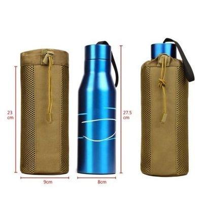 Water Bottle Attachment