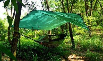 3F UL 15D Silnylon Backpacking Tarp / Shelter 3m x 3m 520 grams