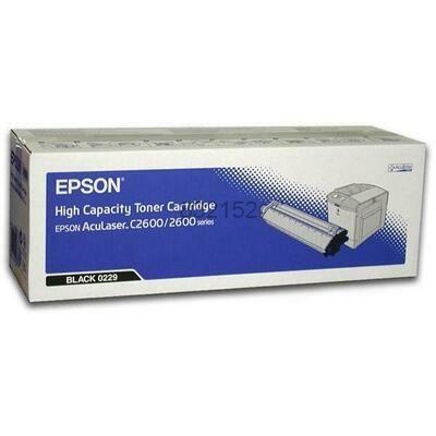 Epson Black Toner Cartridge 5K - [C13S050229]