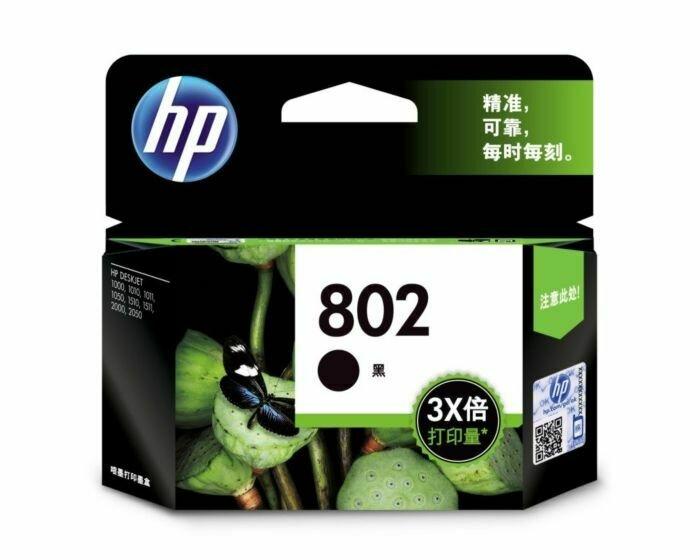 HP Black Ink Cartridge 802 [CH563ZZ]