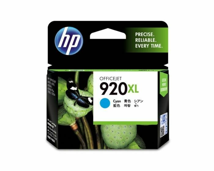 HP Cyan Ink Cartridge 920XL [CD972AA]