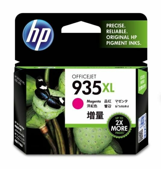 HP Magenta Ink Cartridge 935 XL [C2P25AA]
