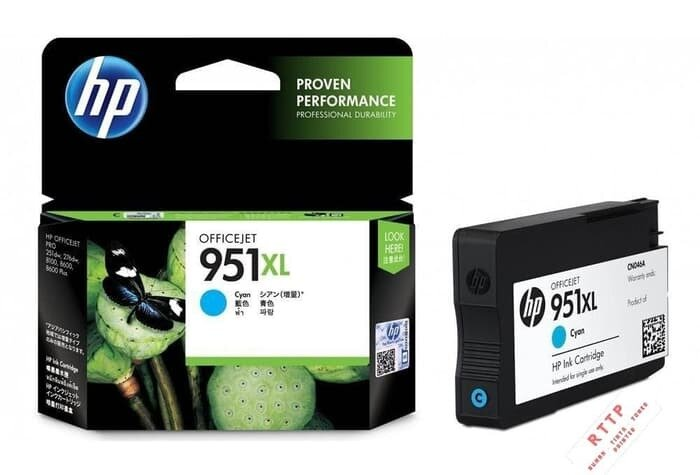 HP Cyan Ink Cartridge 951XL [CN046AA]